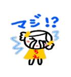 名前スタンプ ちえが使うスタンプ(個別スタンプ:14)