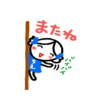名前スタンプ ちえが使うスタンプ(個別スタンプ:15)
