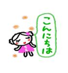 名前スタンプ ちえが使うスタンプ(個別スタンプ:18)