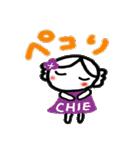 名前スタンプ ちえが使うスタンプ(個別スタンプ:21)