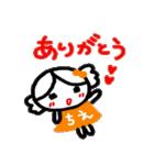 名前スタンプ ちえが使うスタンプ(個別スタンプ:30)