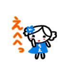 名前スタンプ ちえが使うスタンプ(個別スタンプ:32)