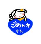 名前スタンプ ちえが使うスタンプ(個別スタンプ:33)