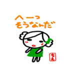 名前スタンプ ちえが使うスタンプ(個別スタンプ:36)