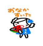 名前スタンプ ちえが使うスタンプ(個別スタンプ:39)