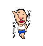 キモかわちぃたん(個別スタンプ:05)