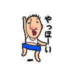 キモかわちぃたん(個別スタンプ:06)