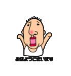 キモかわちぃたん(個別スタンプ:09)
