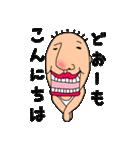 キモかわちぃたん(個別スタンプ:10)