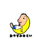 キモかわちぃたん(個別スタンプ:11)