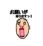 キモかわちぃたん(個別スタンプ:13)