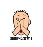 キモかわちぃたん(個別スタンプ:14)