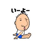 キモかわちぃたん(個別スタンプ:16)