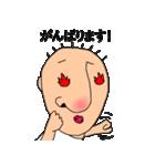 キモかわちぃたん(個別スタンプ:17)