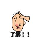 キモかわちぃたん(個別スタンプ:19)