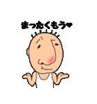 キモかわちぃたん(個別スタンプ:20)