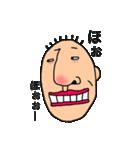 キモかわちぃたん(個別スタンプ:22)