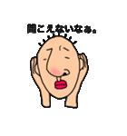 キモかわちぃたん(個別スタンプ:25)