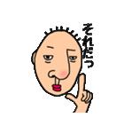 キモかわちぃたん(個別スタンプ:29)
