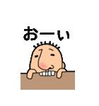 キモかわちぃたん(個別スタンプ:31)