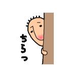 キモかわちぃたん(個別スタンプ:32)