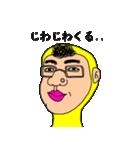 キモかわちぃたん(個別スタンプ:36)