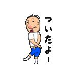 キモかわちぃたん(個別スタンプ:38)