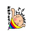 キモかわちぃたん(個別スタンプ:40)