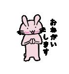 照れうさぎ2(個別スタンプ:01)