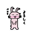 よろしく(個別スタンプ:02)