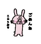 照れうさぎ2(個別スタンプ:03)