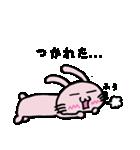 疲れた(個別スタンプ:08)