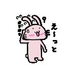 えーっと(個別スタンプ:14)