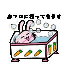 お風呂(個別スタンプ:29)