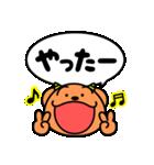魔獣ちゃん ~よく使う言葉編~(個別スタンプ:01)
