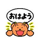 魔獣ちゃん ~よく使う言葉編~(個別スタンプ:02)