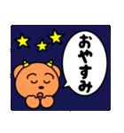 魔獣ちゃん ~よく使う言葉編~(個別スタンプ:03)