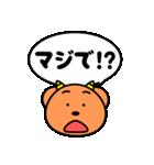 魔獣ちゃん ~よく使う言葉編~(個別スタンプ:04)