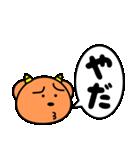 魔獣ちゃん ~よく使う言葉編~(個別スタンプ:05)