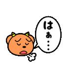魔獣ちゃん ~よく使う言葉編~(個別スタンプ:06)