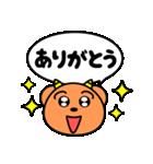 魔獣ちゃん ~よく使う言葉編~(個別スタンプ:07)