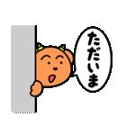魔獣ちゃん ~よく使う言葉編~(個別スタンプ:09)