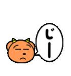 魔獣ちゃん ~よく使う言葉編~(個別スタンプ:10)