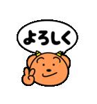 魔獣ちゃん ~よく使う言葉編~(個別スタンプ:11)