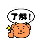 魔獣ちゃん ~よく使う言葉編~(個別スタンプ:13)