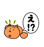 魔獣ちゃん ~よく使う言葉編~(個別スタンプ:14)