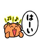 魔獣ちゃん ~よく使う言葉編~(個別スタンプ:16)