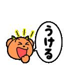 魔獣ちゃん ~よく使う言葉編~(個別スタンプ:17)