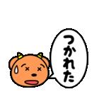 魔獣ちゃん ~よく使う言葉編~(個別スタンプ:22)