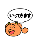 魔獣ちゃん ~よく使う言葉編~(個別スタンプ:28)
